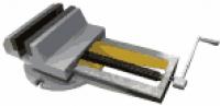 Тиски станочные неповоротные с ручным приводом ГМ-7225Н (7200-0224-03)